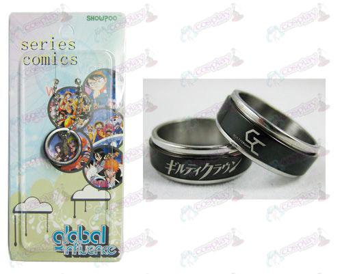 Guilty Crown Tilbehør Black Steel Ring transporter