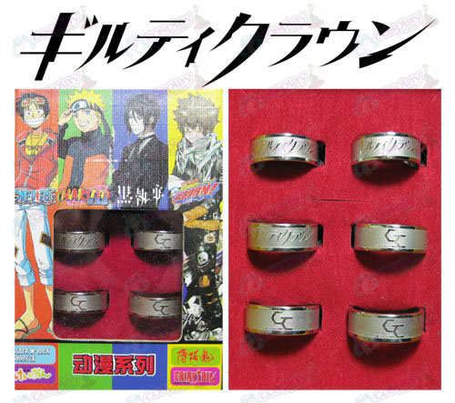 Guilty Crown Tilbehør Frosted Ring (6 / sett)
